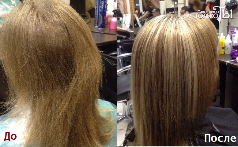 Мелирование на светло русые волосы до и после фото
