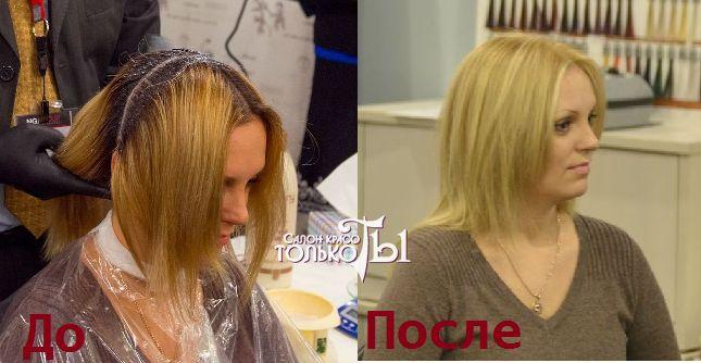 Осветление волос стоимость