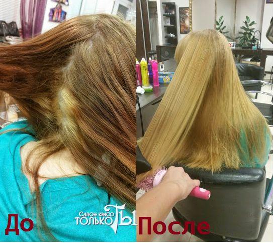 Как осветлить каштановые волосы