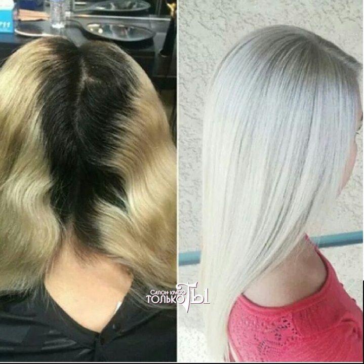 Осветление волос цена в салоне